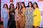 Tanishaa Mukerji, Perizaad Zorabian At The 15th Annual Fura Retail Jeweller India Awards 2019 on 29th July 2019 (143)_5d3fe9b124b1c.JPG