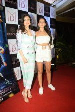 Divya Kumar, Nora Fatehi at the Wrap up party of film Street Dancer at andheri on 30th July 2019 (57)_5d414de1cc40f.JPG
