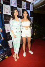 Divya Kumar, Nora Fatehi at the Wrap up party of film Street Dancer at andheri on 30th July 2019 (58)_5d414da123ae1.JPG