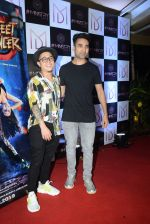 at the Wrap up party of film Street Dancer at andheri on 30th July 2019 (70)_5d414c9b2aff9.JPG