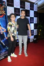 at the Wrap up party of film Street Dancer at andheri on 30th July 2019 (71)_5d414c9dd5298.JPG