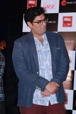 Kunaal Roy Kapur At The Song Launch Of Yu Hi Nahi From Film Mushkil - Fear Behind You on 31st July 2019 (7)_5d4296d89ea23.jpg