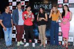 Kunaal Roy Kapur, Nazia Hussain, Pooja Bisht At The Song Launch Of Yu Hi Nahi From Film Mushkil - Fear Behind You on 31st July 2019 (22)_5d429716bb4b6.jpg
