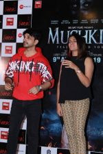 At The Song Launch Of Yu Hi Nahi From Film Mushkil - Fear Behind You on 31st July 2019 (22)_5d4297047e0f7.jpg