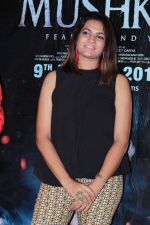 At The Song Launch Of Yu Hi Nahi From Film Mushkil - Fear Behind You on 31st July 2019 (4)_5d4296ef29f0f.jpg