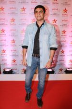 Mohnish Bahl at the Red Carpet of Star Plus serial Sanjivani 2 on 31st July 2019 (57)_5d4298ffb871f.JPG