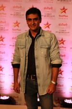 Mohnish Bahl at the Red Carpet of Star Plus serial Sanjivani 2 on 31st July 2019 (59)_5d42990127d68.JPG