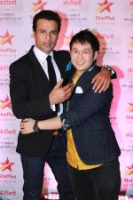 Rohit Roy at the Red Carpet of Star Plus serial Sanjivani 2 on 31st July 2019 (44)_5d4299cfc34b9.JPG