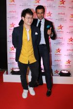Rohit Roy at the Red Carpet of Star Plus serial Sanjivani 2 on 31st July 2019 (46)_5d4299d2e7b23.JPG