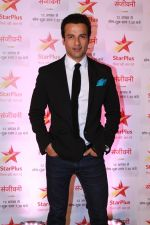 Rohit Roy at the Red Carpet of Star Plus serial Sanjivani 2 on 31st July 2019 (49)_5d4299d7719d3.JPG