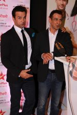 Ronit Roy, Rohit Roy at the Red Carpet of Star Plus serial Sanjivani 2 on 31st July 2019 (25)_5d4299d951cfb.JPG