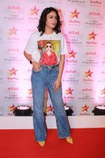 Surbhi Chandna at the Red Carpet of Star Plus serial Sanjivani 2 on 31st July 2019 (83)_5d4299a8560ad.JPG