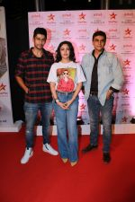 Surbhi Chandna, Mohnish Bahl, Namit Khanna at the Red Carpet of Star Plus serial Sanjivani 2 on 31st July 2019 (92)_5d4299ad67fdf.JPG