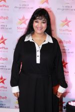 at the Red Carpet of Star Plus serial Sanjivani 2 on 31st July 2019 (70)_5d4298c0b07c6.JPG