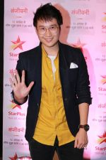 at the Red Carpet of Star Plus serial Sanjivani 2 on 31st July 2019 (73)_5d4298c56ce6d.JPG