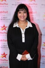 at the Red Carpet of Star Plus serial Sanjivani 2 on 31st July 2019 (74)_5d4298c6d99d0.JPG