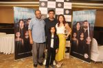 Amit Sadh, Manjari Phadnis at the Media interaction of Barot House on 4th Aug 2019 (2)_5d47d671ee69f.JPG
