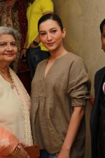 Gauhar Khan at the Unveiling of the logo of Raapchee OTT platform on 4th Aug 2019