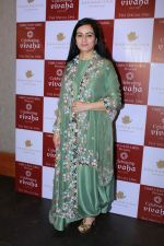 Padmini kolhapure and sita talwalkar celebrates vivaha luxurious wedding exhibition designed by padmasita on 2nd Aud 2019 (18)_5d47d6bcee5fe.jpg