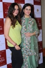 Padmini kolhapure and sita talwalkar celebrates vivaha luxurious wedding exhibition designed by padmasita on 2nd Aud 2019 (8)_5d47d6b36f396.jpg