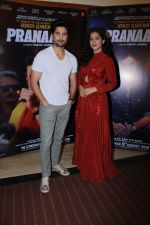 Rajeev Khandelwal, Sameksha Singh at the promotions of their Film Pranaam on 5th Aug 2019 (35)_5d492a99e0c47.jpg
