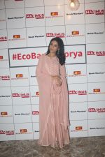 Amruta Rao at the eco-friendly Ganesha celebration awareness campaign #ecobappamorya at juhu on 9th Aug 2019