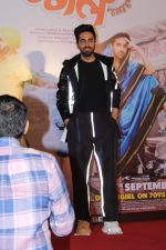Ayushmann Khurrana at the Trailer Launch Of Film Dream Girl on 12th Aug 2019 (124)_5d525daacd9c7.JPG