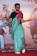 Ayushmann Khurrana at the Trailer Launch Of Film Dream Girl on 12th Aug 2019 (97)_5d525da6125c0.JPG
