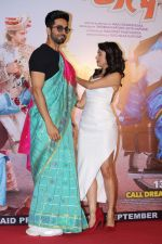 Ayushmann Khurrana, Nushrat Bharucha at the Trailer Launch Of Film Dream Girl on 12th Aug 2019 (131)_5d525e1e08b4b.JPG