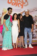 Ayushmann Khurrana, Nushrat Bharucha, Ekta Kapoor, Raaj Shaandilyaa at the Trailer Launch Of Film Dream Girl on 12th Aug 2019 (131)_5d525e305173c.JPG