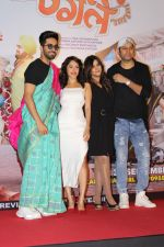 Ayushmann Khurrana, Nushrat Bharucha, Ekta Kapoor, Raaj Shaandilyaa at the Trailer Launch Of Film Dream Girl on 12th Aug 2019 (132)_5d525e2a0e694.JPG