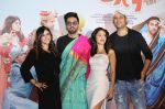 Ayushmann Khurrana, Nushrat Bharucha, Ekta Kapoor, Raaj Shaandilyaa at the Trailer Launch Of Film Dream Girl on 12th Aug 2019 (138)_5d525e31ea69c.JPG
