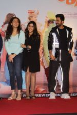 Ayushmann Khurrana, Nushrat Bharucha, Manjot Singh, Raaj Shaandilyaa, Ekta Kapoor at the Trailer Launch Of Film Dream Girl on 12th Aug 2019 (120)_5d525e36c06c6.JPG