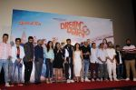 Ayushmann Khurrana, Nushrat Bharucha, Manjot Singh, Raaj Shaandilyaa, Ekta Kapoor at the Trailer Launch Of Film Dream Girl on 12th Aug 2019 (121)_5d525e3895b58.JPG