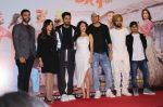 Ayushmann Khurrana, Nushrat Bharucha, Manjot Singh, Raaj Shaandilyaa, Ekta Kapoor at the Trailer Launch Of Film Dream Girl on 12th Aug 2019 (124)_5d525e30bf346.JPG