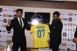 Sahil Khan At Launch of Bodypower Cricket League Auction on 18th Aug 2019 (6)_5d5b9d3c7be57.JPG