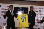 Sahil Khan At Launch of Bodypower Cricket League Auction on 18th Aug 2019 (8)_5d5b9d4078bee.JPG