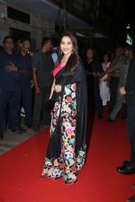 Madhuri Dixit at the 25years celebration of Hum Apke hai Kaun at liberty cinema on 10th Aug 2019 (89)_5d5b99b2610cc.jpg
