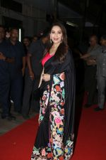 Madhuri Dixit at the 25years celebration of Hum Apke hai Kaun at liberty cinema on 10th Aug 2019