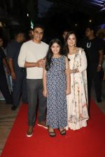 Mohnish Bahl at the 25years celebration of Hum Apke hai Kaun at liberty cinema on 10th Aug 2019 (63)_5d5b99c365a97.jpg