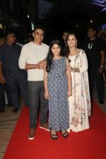 Mohnish Bahl at the 25years celebration of Hum Apke hai Kaun at liberty cinema on 10th Aug 2019 (64)_5d5b99c5813be.jpg