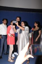 Akshay Kumar attends the special screening of film Mission Mangal hosted for BMC workers at plaza cinema in Dadar on 20th Aug 2019 (40)_5d5cf54a0d568.JPG