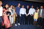 Akshay Kumar attends the special screening of film Mission Mangal hosted for BMC workers at plaza cinema in Dadar on 20th Aug 2019 (49)_5d5cf55ee0f69.JPG