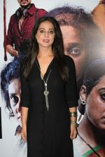 Mahie Gill at the Screening of Posham PA in sunny sound juhu on 20th Aug 2019 (152)_5d5cf7fb706e9.JPG