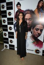 Mahie Gill at the Screening of Posham PA in sunny sound juhu on 20th Aug 2019 (154)_5d5cf80018379.JPG