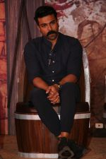 Ram Charan at the Trailer launch of film Sye Raa Narasimha Reddy in jw marriott juhu on 20th Aug 2019 (60)_5d5cf66e8d607.JPG