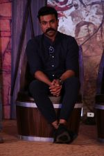 Ram Charan at the Trailer launch of film Sye Raa Narasimha Reddy in jw marriott juhu on 20th Aug 2019 (61)_5d5cf671d26e1.JPG