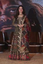 Tamanna Bhatia at the Trailer launch of film Sye Raa Narasimha Reddy in jw marriott juhu on 20th Aug 2019 (90)_5d5cf6a6149c9.JPG
