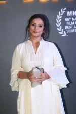 Divya Dutta at the Celebration of Nation Awards winning of AndhaDhun at Novotel juhu on 21st Aug 2019