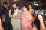 Kajol Inaugurates the Imc ladies wing exhibition at NSCI worl on 21st Aug 2019 (8)_5d5e4857daf2d.JPG